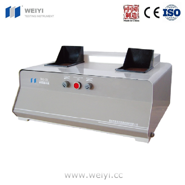 LDQ-350A metallographic sample cutting machine