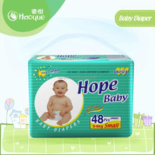 cloth diapers for baby