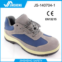 2014 New sport safety shoes pakistan