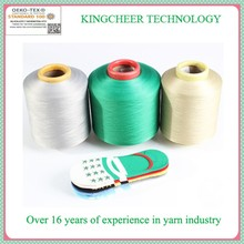 Polyester spandex covered yarn 4075 for knitting machine