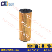High Quality Car Oil Cartridge Filter Suit For MERCEDES BENZ 5411840225