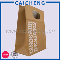 Snack Paper Bag Die Cut Handle Brown Snack Paper Bag