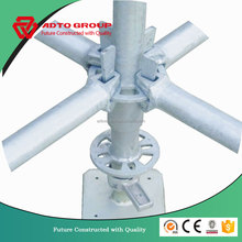 ringlock scaffolding system with side brackets base collar spigot joint pin