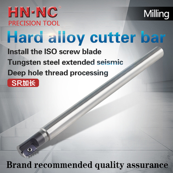 Heiner SR Carbide Seismic Comb Gear Thread Milling Cutter Lengthening Seismic NC Milling Cutter Tool