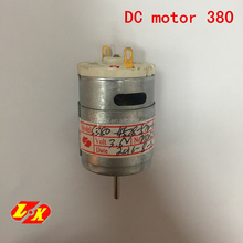 S380 3.6V dc motor from lungkai micro motor customized