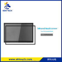 15.6 inch IR touch sensor for android board
