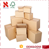 Logo Printed Custom Corrugated Cardboard Box