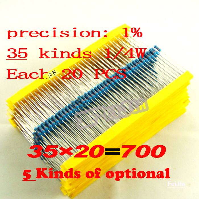 35Kinds 1/4W 0.25W <strong>Resistance</strong> 1% Metal Film Resistor Assorted Kit Each 20pcs 1ohm~1Mohm Total 700pcs/pack Free Shipping
