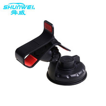 Universal Windshield Suction Cup Car Phone Mount Holder for Galaxy S3 S4 Smart Phones windshield mount universal car holder