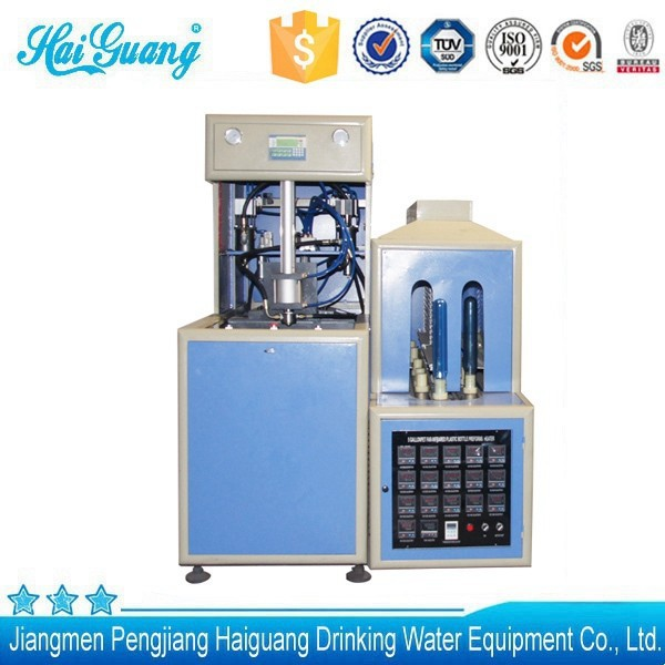 Best quality best price big mouth bottle blowing machine
