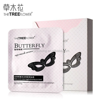 The Tree Flower dark circle removing eye mask for female