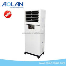 AZL035-LY13C AOLAN dc moveable evaporator air cooler