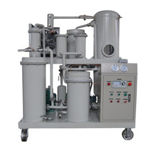 TYA Series Used Lubricating Oil Purfier,Vacuum Oil Restituting machine, Oil Recovering Unit: