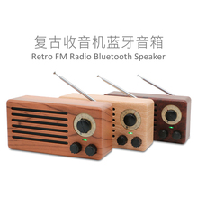Wholesale 2017 new gadgets cheap high quality hot portable retro bluetooth speaker with microsd card and FM radio