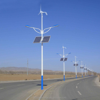 Horizontal S3 Type 300W 12V or 24V small wind turbine from China manufacturer