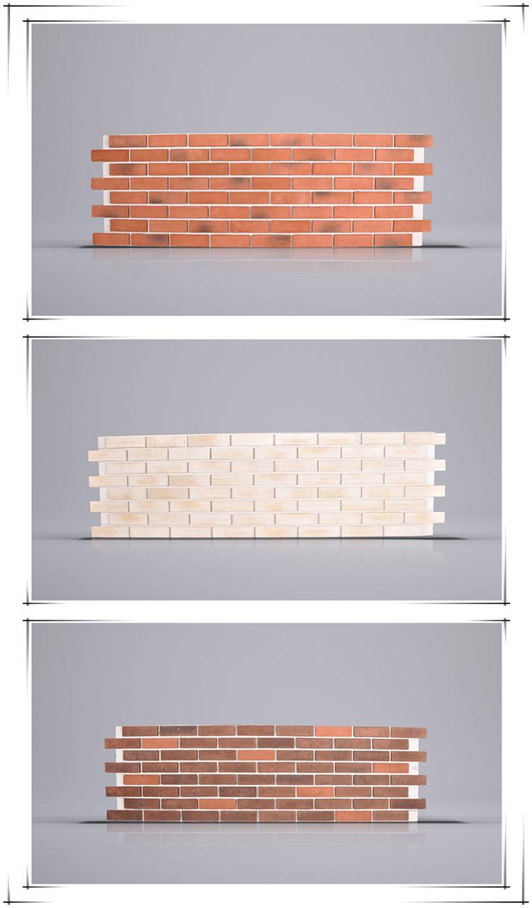 Thin Brick Panel For Interior Wall Decoration Buy Thin Brick Panel Interior Decoration Wall