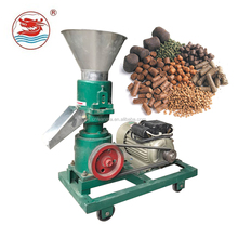 WANMA6128 Small Chicken Animal Poultry Feed Grinder And Mixer