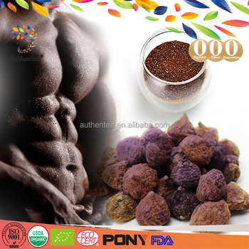 Enhance Sex and Energy Pure Health Instant Maca Powder