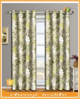 2015new design sunscreen curtain for living room hot sale in France market