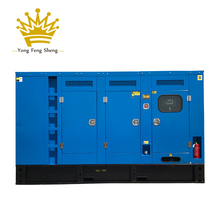 Low Noise 1200KW 1500KVA Diesel Generator Price List