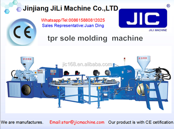New (2 color )TPR sole making machine
