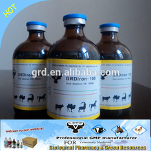 Competitive price veterinary Iron dextran 10%