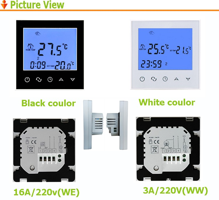 HY03WW Adjustable LCD Programmable Water Heating wifi Thermostat