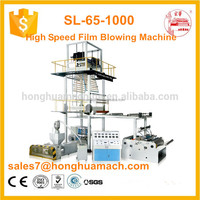 ldpe hdpe plastic film blowing machine extruder made in china