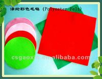 China Manufacture Selling Eco-friendly Colorful Needle punched nonwoven Felt