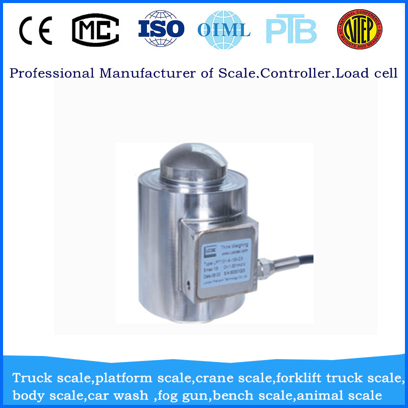 2-50 ton shear beam load cell for weighing module hopper scale truck scale column load cell