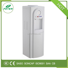 Hot and cold elegance standing water dispenser