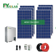 for home use customized solutions manufacturers 4kw solar panel systems