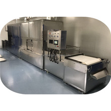 New condition tunnel type microwave potato chips dehydrator and dryer machine for sale