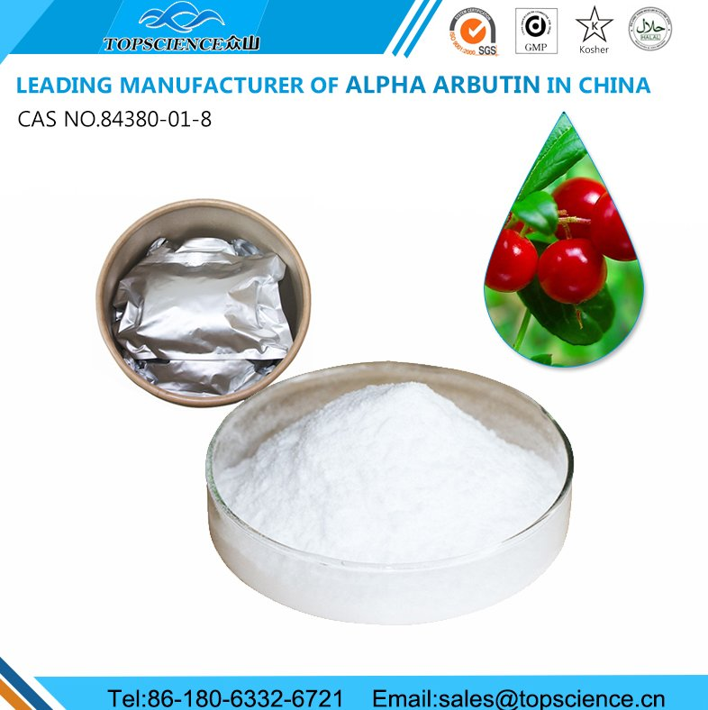 100% pure alpha arbutin manufacturers specialized in producing 100% pure alpha arbutin skin whitening cream