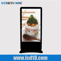 32 inch media player lcd advertising display for supermarket/shopping mall use