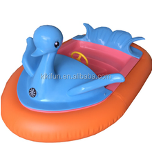 CE certified interesting kid battery operated aqua boat for sale