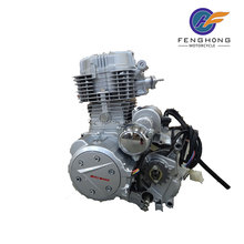 Chinese cheap 250cc engine with reverse motorcycle engine and parts