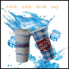 Custom logo printed paper cup for cold drink/juice/soda/hot coffee/milk