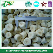 2014 Top sale frozen dried sliced banana