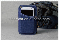 vintage jean phone case cover / jean protetive casing cover for iphone 5