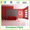 2016 Best chemical acrylic paint for wall paint designs for living room