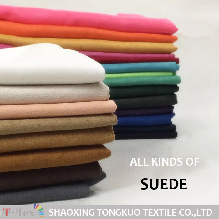 cheap all kinds of suede fabric wholesale make to order/deerskin suede fabric/waterproof suede fabric