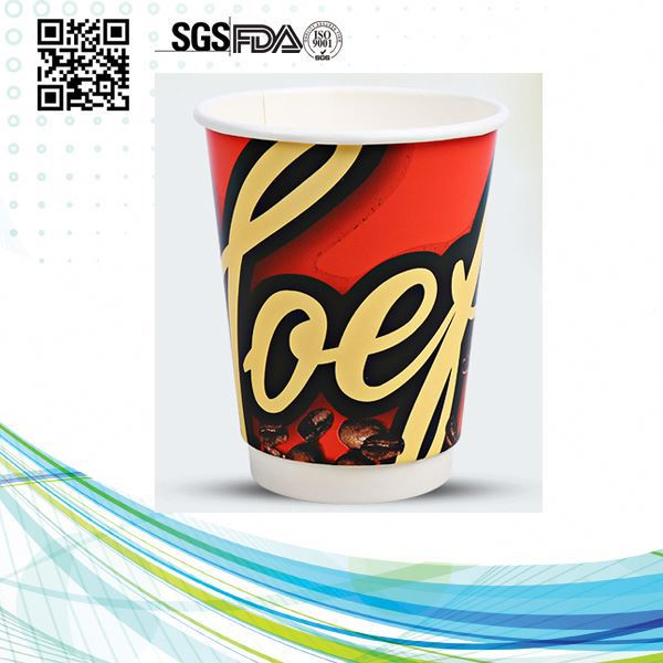 Black Coffee Paper Cup Sleeve With Lids& Straw
