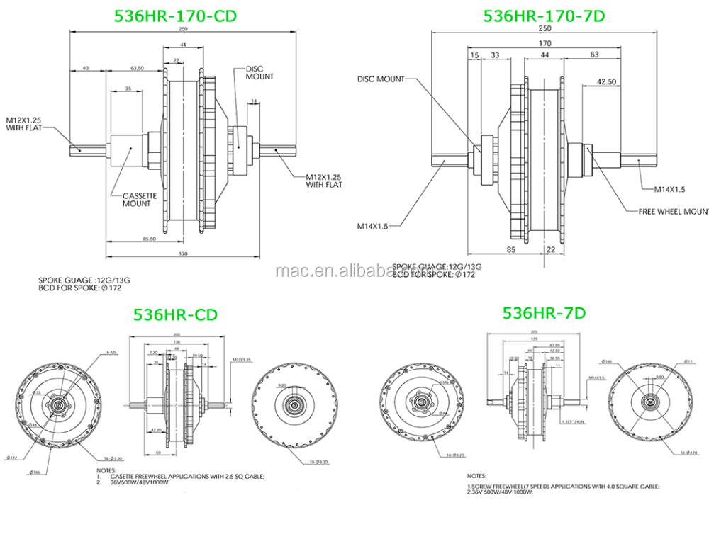 Mac internal 5:1 planetary gear electric hub motor