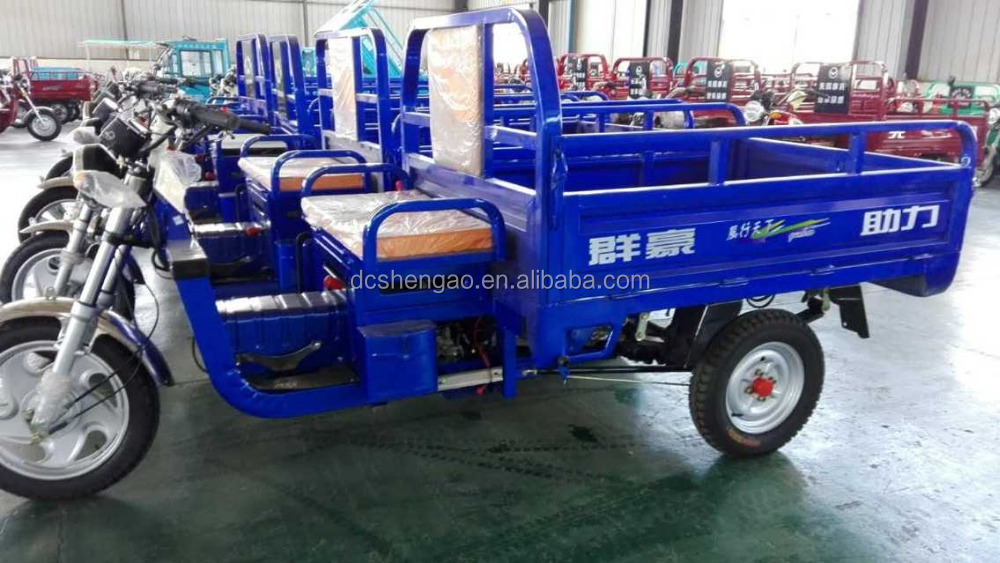 used cargo tricycle for sale, hot sale motorized tricycle 3 wheel motorcycle