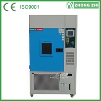 Water cooling solar radiation simulation tester