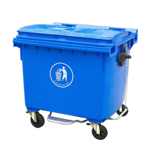 1100L Big Durable Industrial Steel Waste Bin With 4 Wheels