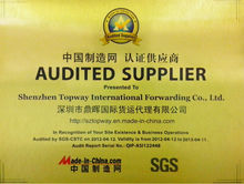 Track express courier company from Guangdong China TopWay
