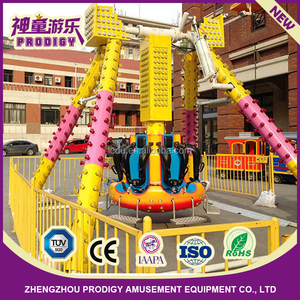 small swing pendulum amusement rides