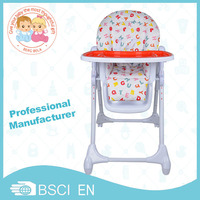 Berg Bela Modern Multi-function portable folding high chair sale clearance for elderly